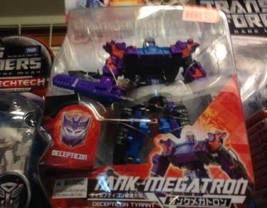 Takara Transformers United UN-25 (MISB)