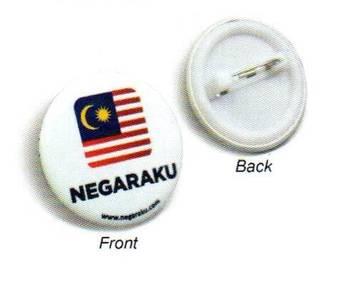 Badge Negaraku - Round (MSIA-1055)
