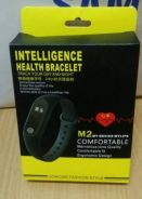 Fitness band m2+