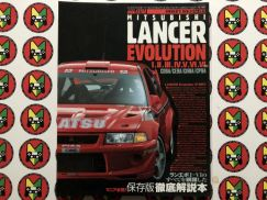Hyper Rev Magazine Lancer Evolution Owner Bible