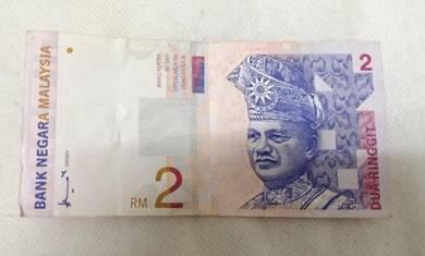 Duit lama dua ringgit RM2