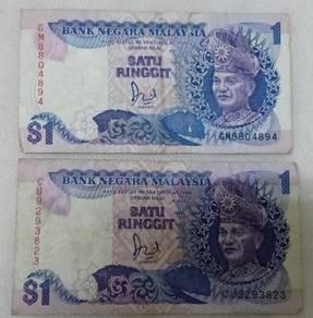 Duit lama satu ringgit RM1 Aisyah