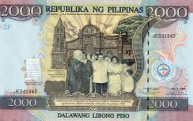 Philippines Commemorative Banknote UNC 1998 2000ph