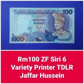 JanJun RM100 6th TDLR Siri 6 Jaffar 1986 Duit Lama