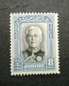Malaya 1940 Johore Sultan Sir Ibrahim - 1v MNH