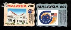 Mint Stamp Meeting Summit Level Malaysia 1990