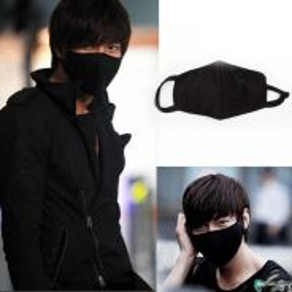 Lee Min Ho 3 Layer Face Mask