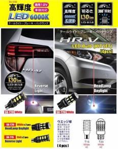 Honda Hrv DRL LED Bulb T20 T15 Day Light daylight