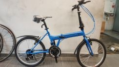 NewFolding bicycle vogue+ 20