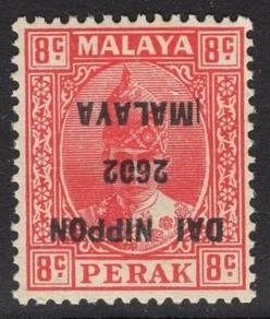 MALAYA JAP. OCC. SGJ248a1942 8c INVERTED MNH BL540
