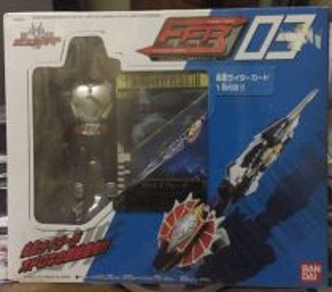 Bandai Toei Final Form Ride Blade Blade