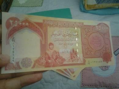 Dinar Iraq 100k