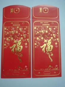 Ang Pow/ Red Packet - Samsung Galaxy (2 pcs)