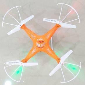 RC Drone quad mudah terbang 4ch Easy RTF Offer#&*(