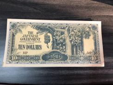 Japanese invasion malaya Banknote