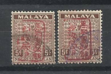 MALAYA N Sembilan JAP. OCC 1942 2 shades BL544