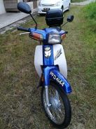 Honda ex5 h.power last model