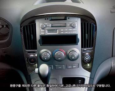 Hyundai starex interior molding set carbon gold