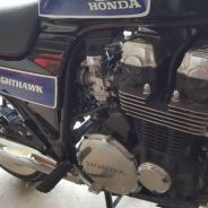 1995 Honda CBX nighthawk