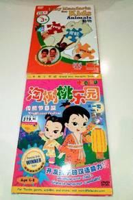 MANDARIN DVDs FOR KIDS