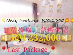 Ipoh Meru Height New Condo Selling Hot With Super Promo