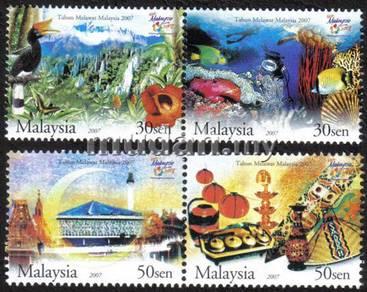 Visit Malaysia Year 2007 Stamp UM