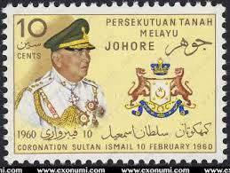 Mint Stamp Coronation Sultan Ismail Johor 1960