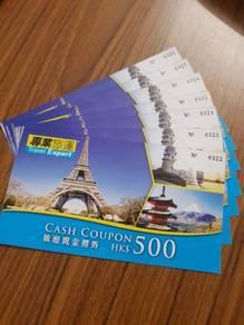 cash coupon