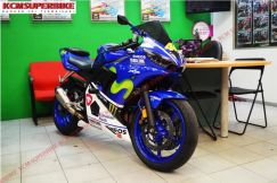 Yamaha YZF-R6s SE 09/11 Movistar Design r6 r1