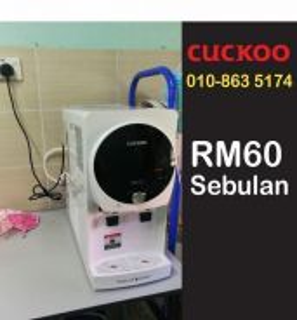 Penapis 3 Suhu Cuckoo KingTop 9577