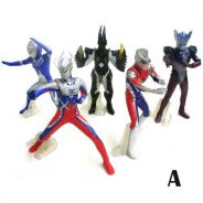 Japanese Anime Figures Ultraman Monster