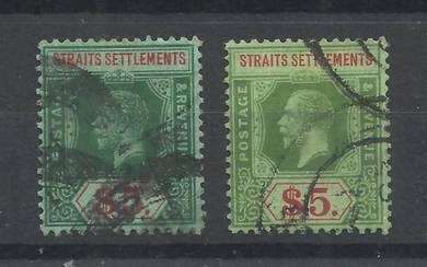 MALAYA SS 1912-23 5 SG 212a, 212d, used BL545