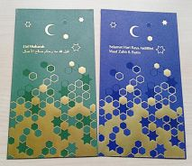 2017 Al Ralji Bank Sampul Duit Raya - 1 set, 2pcs