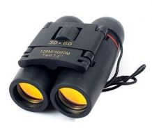Sakura 30x60 HD Mini Binocular Teropong Coated H