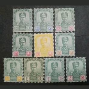 1896 Johore Straits Settlements Malaya Up To 50c