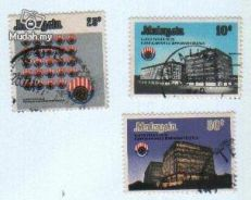 Use-d Stamp 25th Anniversary of EPF Malaysia 1976