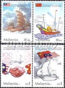 30th Malaysia China Diplomatic Relationship Stamp