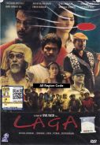 Malay Movie DVD Laga