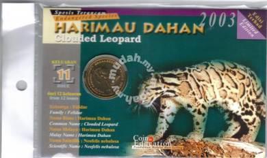 Coin card Animal Series Harimau Dahan 2003