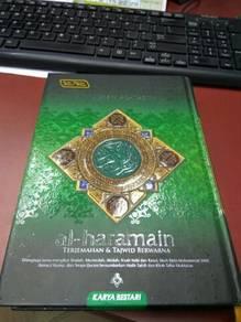 Kelas Mengaji Al-Quran Di Rumah