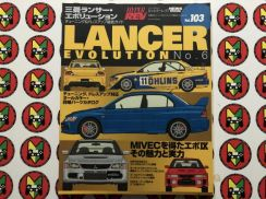Hyper Rev Vol.103 Lancer Evolution Vol.6