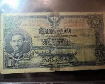 1935 Siam 1baht