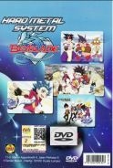 Hard Metal System BeyBlade Chinese Animation DVD