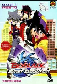 BeyBlade Burst Evolution Season 1 Animation DVD