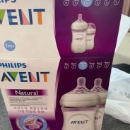 Avent size 2