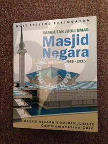 50th Masjid Negara Coin Card 2015