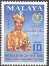 Mint Stamp Sultan Kedah 1959