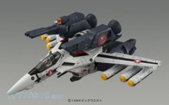 1/72 Strike Parts Set for VF-1 Valkyrie