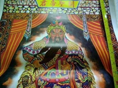 Poster of kuang kong