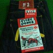 DRTS390 Jeans made in japan